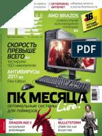DPK.04.2011.pdf