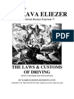 (Jewish Humor) The Laws and Customs of Driving