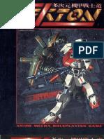 Mekton Zeta-Core Rulebook