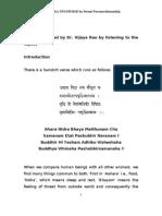 MUNDAKA UPANISHAD by Swamy Paramarthanandaji