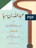 Abdullah Ibn-E-Saba - Volume II & III