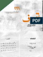 Sufism (Tasawuf Urdu Book)