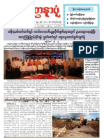 Yadanarpon Newspaper (30-6-2013)