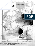 The map of genetical distances from average Russian population (autosomal DNA)