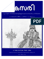 februarykesari.pdf