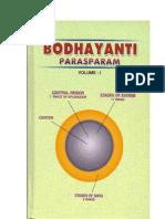 BODHAYANTI PARASPARAM VOL. 1 (Raja Yoga) - Sri Ramchandraji