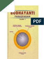 BODHAYANTI PARASPARAM VOL. 2 (Raja Yoga) - Sri Ramchandraji
