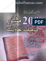 200 Mashhoor Zaeef Ahaadees