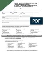 Student/Paralegal Volunteer Registration Form