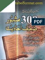 300 Mashhoor Zaeef Ahaadees