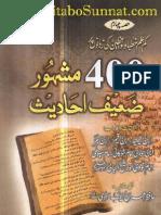 400 Mashhoor Zaeef Ahaadees