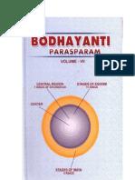 BODHAYANTI PARASPARAM VOL. 7 (Raja Yoga) - Sri Ramchandraji