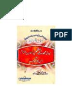 Mohadis Aazam Per Ilzam
