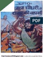 Index of Comics Hindi & English