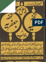 Tohfa-e-Hanfia Dar Jawab Tohfa-e-Jafria