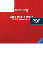 Memory East meets West