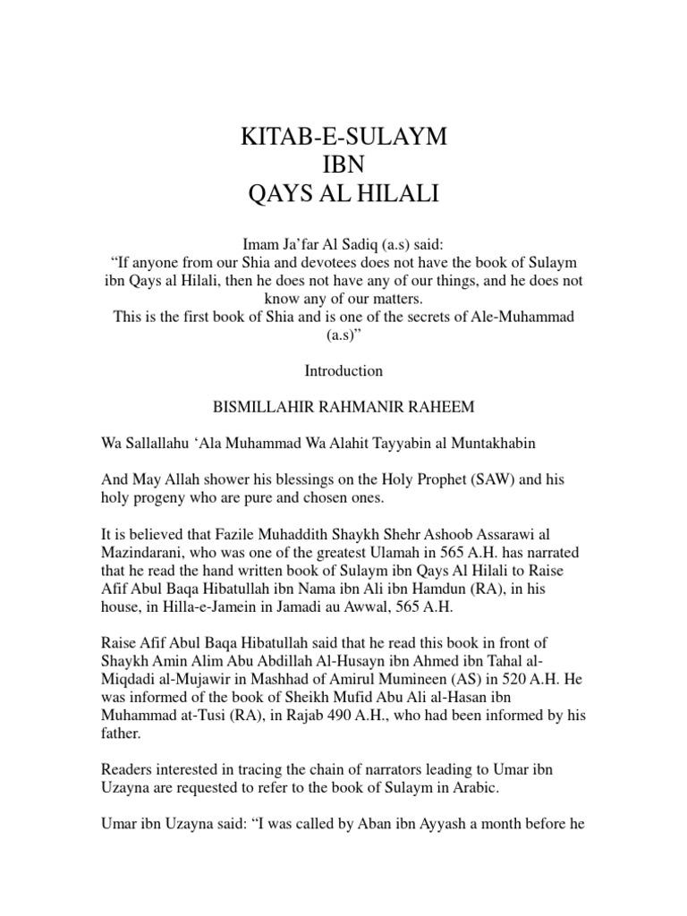 73073275 Kitab E Sulaym Ibn Qays Al Hilali Ali Umar Herbal Ar Rijal Black
