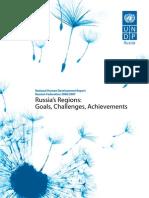 Russian Federation human development report 2007