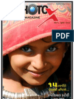 PhotoX E-Magazine - July 2013