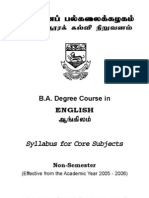 BA English (1)