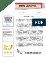 July 2013 CMAAC Newsletter