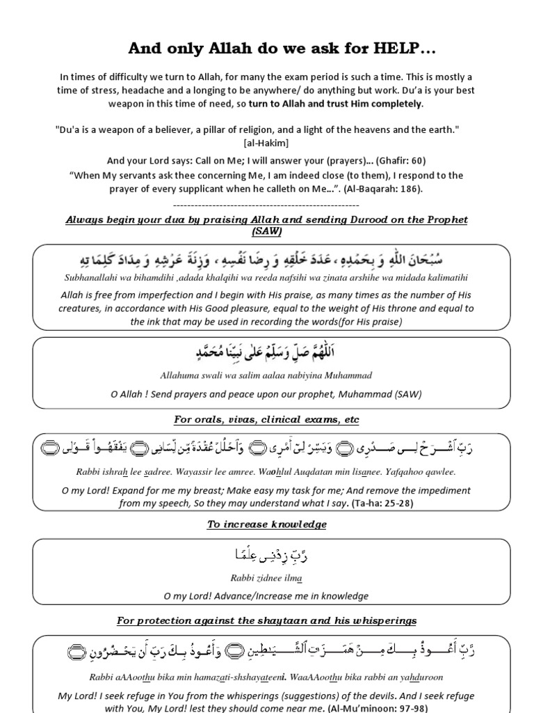 Exam Dua Aid - And Only Allah Do We Ask for HELP | Religious
