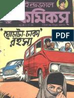 Bengali Indrajal Comics-V26N34 - Ghomta Dhaka Rohossyo