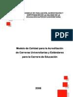Modelo Calidad Acreditacin Universitaria CONEAU FINAL