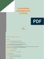 18765795-Pojmovnik-bezbednosne-kulture