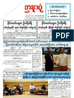 Yadanarpon Newspaper (3-7-2013)