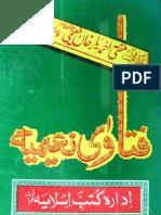 Fatawa Naeemia by Mufti Ahmad yar Khan Naeemi