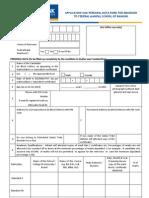 Application Cum Personal Data Form