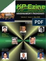KPEzine 16 May 2008 Higher Education