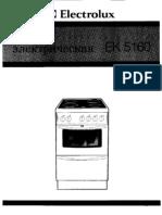 electrolux_ek_5160.pdf