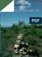 Evdokimov Pavle - Hristos u Ruskoj Misli