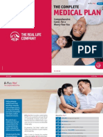 A-Plus Med Brochure 201306