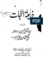 Zara-e-Nijat