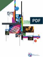 PUBLICACIONES+DE+LA+SECRETARÍA+GENERAL+DE+LA+UIT_Catalogo_S-GEN-CAT.OL-2012-PDF-S.pdf