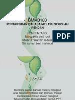 BMM3103-amali mggu 2