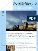 MuseeDuLouvre_at_smt.pdf
