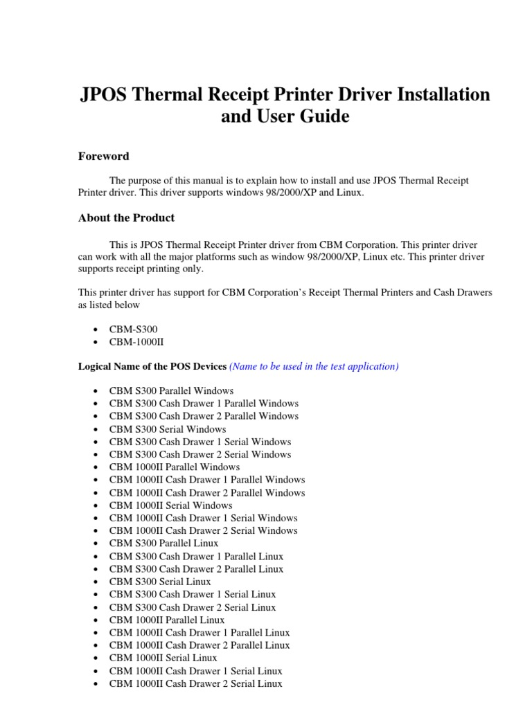 Jpos Guide | Device Driver | Installation (Computer Programs)