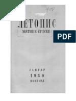 Miletic, Slobodan - Dve neobljavljene pesme iz dnevnika Rastka Petrovica