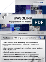 Презентация_iPasolink 101018 MTS red