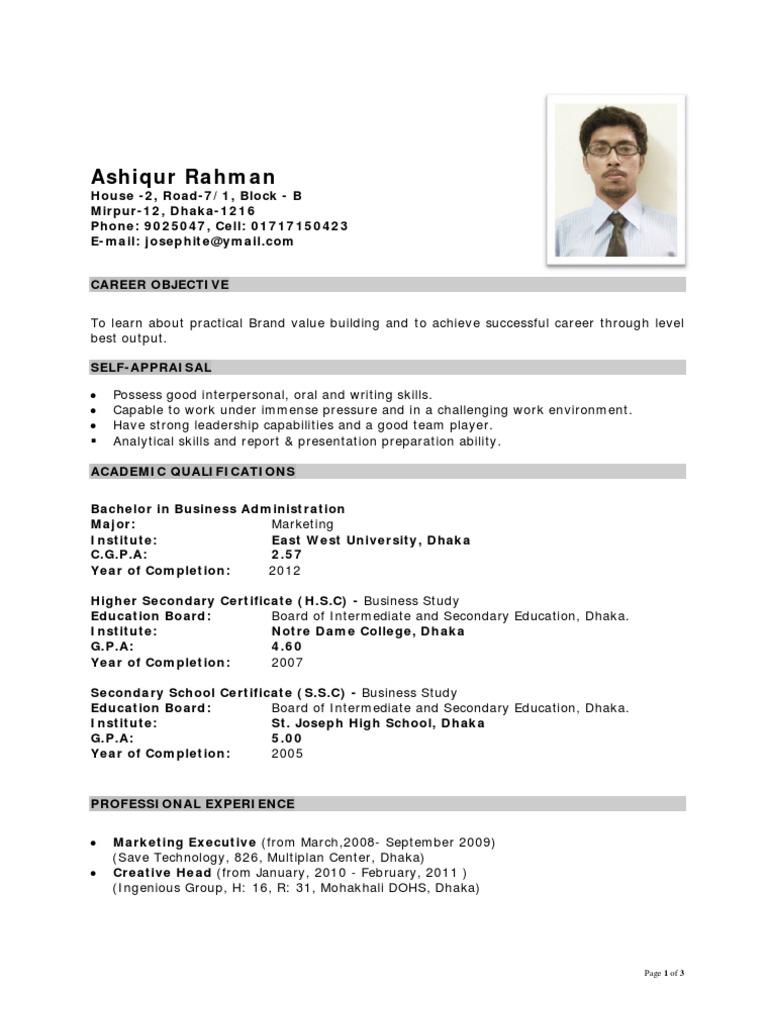 Ashiqur Rahman - C V   Bangladesh   Dhaka