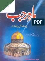 Mahe Rajab Chand Galat Fehmiyon Ka Azala by Mufti Muhammad Taqi Usmani