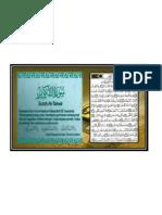Fadhilat Surah at Takwir