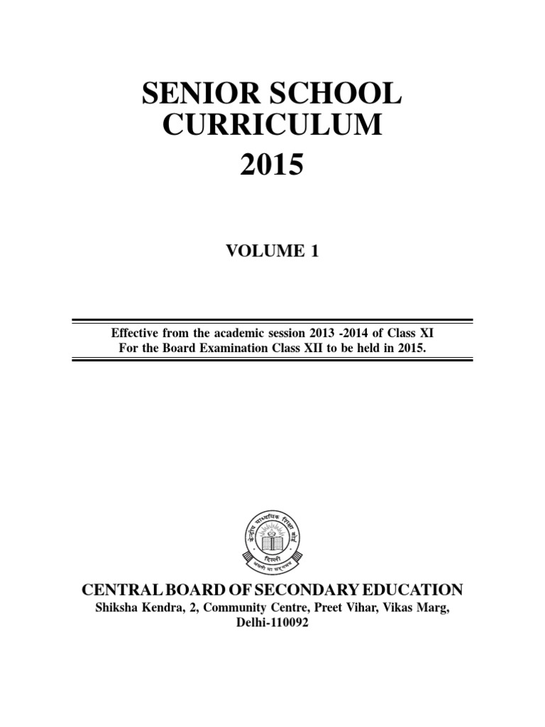 2015 Senior Curriculum Volume 1 | Curriculum | University