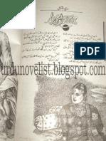 Dhund Ke Us Paar by Maryam Aziz
