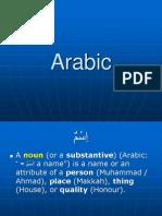 124898138 Arabic Lessons