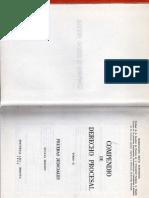 Libro Compendio de Derecho Procesal371